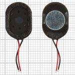 Speaker + Buzzer compatible with Samsung E360, E800, E820, X300