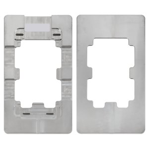 LCD Module Mould for Apple iPhone 4, iPhone 4S Cell Phones, (for glass gluing , aluminum)