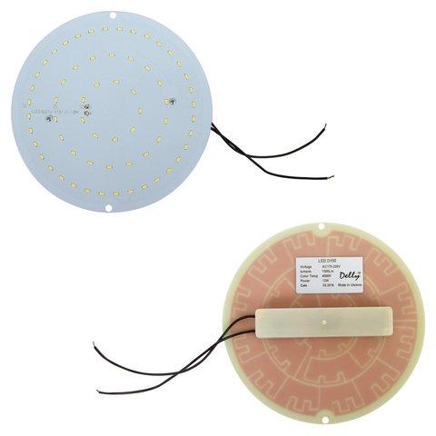 Модуль зі світлодіодами, круглий 12 Вт 1300 лм NW  4000 4500 K 150 мм